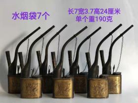 铜制水烟袋7个,纯铜打造,品相完整,磨损自然,可藏可赏