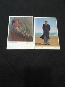 文革宣传画:伟大的领袖毛主席2张(文物出版社后面钤印1968年八月十一日伟大领袖毛主席接见*军代表纪念)