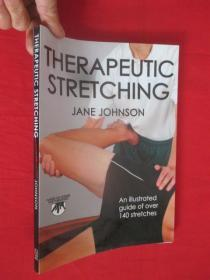 Therapeutic Stretching      ( 16开 ) 【详见图】