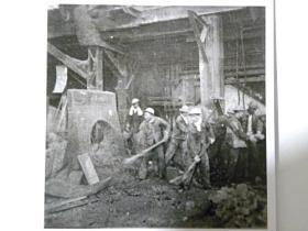 1958年山西省大炼钢铁【翻拍照.不退货】