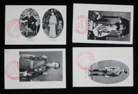 伪满洲国皇帝溥仪和皇后婉容明信片销访日纪念戳四张,珍稀