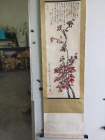 四川著名书画家  洪光棣  成都文史馆 花鸟画 绢本 原装旧裱 尺寸90x32