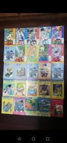 七龙珠阿拉蕾圣斗士等二十五本书出售