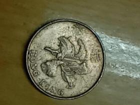 1994年香港硬币10元,1993年5元,中华民国九十四年10元,中华民国三十一年廿分币