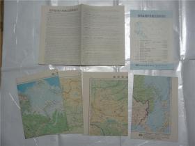 原苏联境内各独立国家组图     1992年   2开 5张12幅地图   折叠16开邮寄
