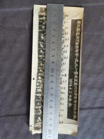 1954年-于泰来摄(东北军区后方勤务部第一速成小学首届庆功大会全体功臣合影)每位功臣手捧主席头像证书-罕见