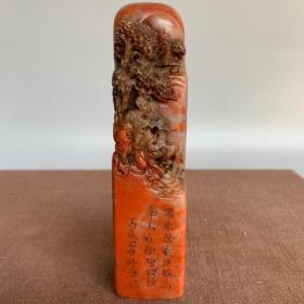 旧藏丙辰年鸡血冻石【山中论道】人物故事薄意章