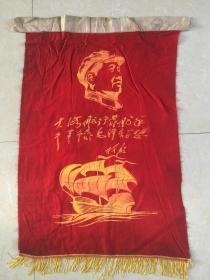 文革经典锦旗:主席像 林彪题词  规格93x56