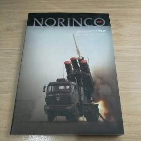 NORINCO 2014【现货】内页干净