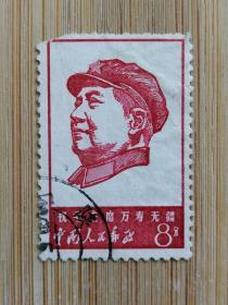 文4文四1967年万寿(5-2)主席侧面军装像 文革8分邮票(早期雕刻版信销票)多图实拍保真