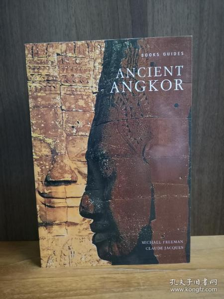 Lanna: Thailands Northern Kingdom (River Books Guides)