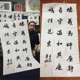 著名作家贾平凹书法作品