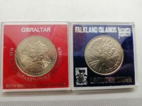 克朗币 英国 福克兰群岛 两枚