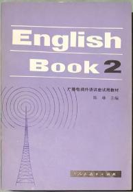 英语 第二册