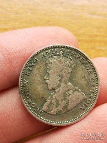 外国硬币 英国海峡殖民地银币