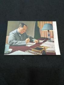 文革宣传画:中国人民的伟大领袖毛泽东主席(上海人民美术出版社)