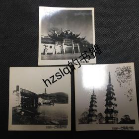 【系列照片】早期苏州古牌楼和古塔及周边景象3张合售,分别为苏州工人文化宫(元末张士诚皇宫)+光福虎山桥(光福塔)+双塔。老照片影像清晰、内容丰富,颇为难得