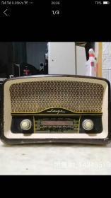乡下收得老上海电子管收音机,