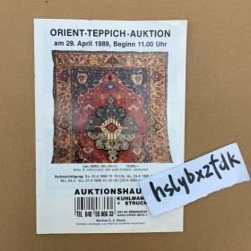 ORIENT-TEPPICH AUKTION 60幅东方地毯图