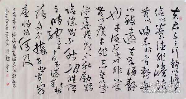 山东实力派书画家王丞作品  ! 六尺诸葛亮诫子书1974