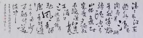 王丞作品 滚滚长江东逝水19132