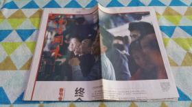 """南方周末第1457期原报>2012年1月19日24版【真实有货 实物拍摄】终会到达你的那一站;祝福台湾,期待两岸""""共识""""更上层楼"""