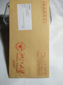 浙江大学机戳实寄封