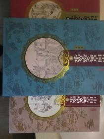 中国古典文学故事连环画共三辑72本大全集(有盒子)
