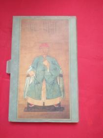 聊斋志异明信片(一套36枚全,孙大江绘画,山东淄博邮政局发行)