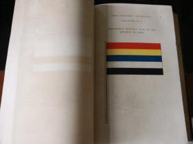 《中国近代海关历史文献汇编》(1911-1923)第三部分
