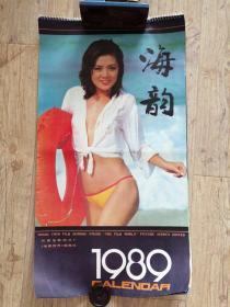 1989年泳装挂历