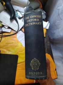 the concise oxford dictionary 简明的牛津字典