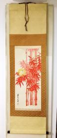 净行法师  绘  绢本红竹      精装精裱回流清代书画  【画芯70×31厘米】