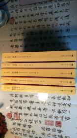 罗兰·巴特文选 全5册 《神话修辞术、批评与真实》《流行体系》《S/Z》《文之悦》《恋人絮语》