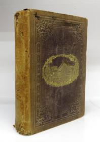 稀缺,《美国海陆战队对中国海域和日本的重大探险》100多幅版画插图和11张折叠地图,1856年出版,精装