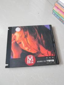 怀旧CD歌碟:李翊君 绝对精彩13首 7情6欲(单碟装)