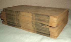 清代光緒木刻本、【續紅樓夢】、全書12冊30卷、存上半函6冊1—15卷.