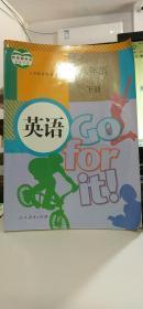 8年级下册英语  人民教育出版社   9787107274015