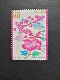 日本邮票·12年中日友好40周年1全信