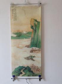 返照入江  彩色国画印刷品     货号21