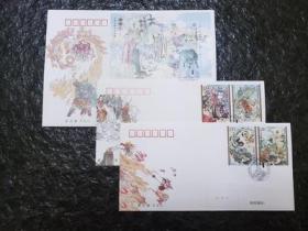【集邮品精品收藏:2019-6 西游记(三)邮票 首日封1套3枚 套票封+小型张封】