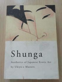 春画 Shunga