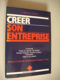 CREER SON ENTREPRISE 法文原版16开厚本