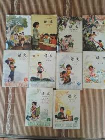 五年制小学课本十册全
