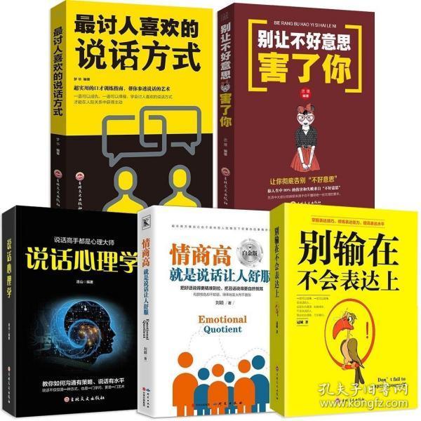 21世纪心理学系列教材:发展心理学