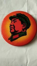 品好 搪瓷  毛主席  挂盘    敬祝毛主席万寿无疆 长春市搪瓷厂 敬制 品好