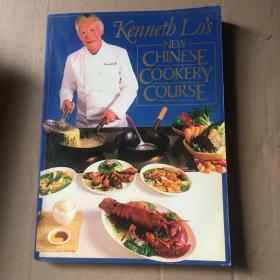 中国烹饪新课程