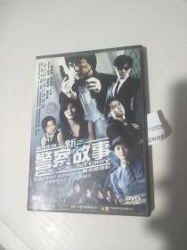新警察故事 DVD(盒破损,详请见图)