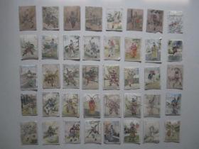 大新烟草公司烟画片水浒传英雄人物卡片四十张