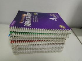 新东方 剑桥标准英语教程:教师用书(1-6)六册合售